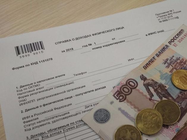 Эффект «ловушки бедности». Как на россиянах скажется повышение НДФЛ: три сценария