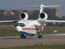 Таганрогский авиазавод готов продать США 10 самолетов-амфибий