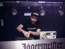 Ночной клуб «Эра» в Красноярске закрывается и распродает предметы интерьера