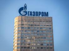 Главный аналитик Sberbank CIB уволен вслед за автором скандального отчета о «Газпроме»