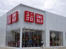 В Екатеринбурге откроются два гипермаркета японской одежды Uniqlo