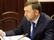 Руководство Rusal ушло в отставку. Это часть плана по выводу компании из-под санкций