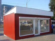 Нижегородская мэрия объявила аукцион на новые торговые места