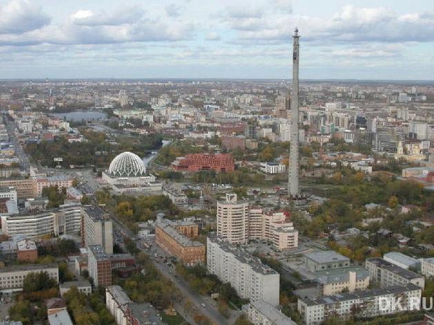 Новая телебашня появится в Екатеринбурге. Подробности проекта за 500 млн