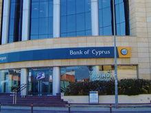 «Это только начало». Кипрские банки стали принудительно закрывать счета части россиян