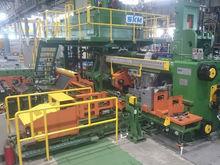 Красноярский завод «СЕГАЛ» (ГК «СИАЛ») запустил новое оборудование мирового стандарта