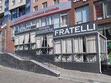 Известный сыровар закрыл итальянский ресторан в Екатеринбурге