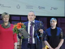 «Мы — в элите малого бизнеса». Уральская компания получили престижную российскую награду