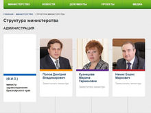 Минздраву Красноярского края представят нового руководителя 1 июня