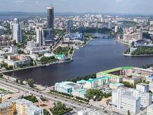 «Большого Екатеринбурга» еще нет, но власти уже хотят потратить на него 57 млн руб.