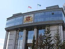 Это ритуальная жертва. Прокуратура в Екатеринбурге пошла на попятную в громком скандале