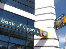 «Геноцид российских счетов». Кипрские банки закрывают счета офшорных компаний
