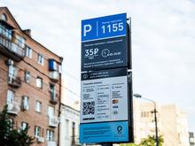 Власти Ростова заявили о намерении развивать платные парковки