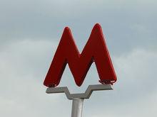 В Нижнем Новгороде со своего поста уволен главный метростроевец