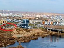 Имущество ГК «Крепость» - площадка отеля Marriott в Красноярске - сегодня ушла с молотка