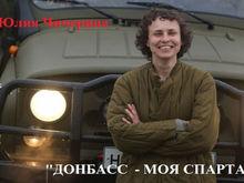 FIFA запретила певице Чичериной выступать в Ростове во время ЧМ-2018
