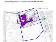 Новую школу-гигант в Советском районе Ростова начнут строить уже в 2019 году