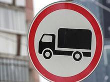 В Ростове ограничат въезд крупногабаритного транспорта в дни матчей ЧМ