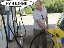 Рост цен на топливо в Ростове достиг 10% с начала года