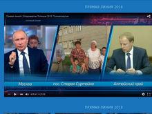 Экс-председатель правительства Красноярского края Виктор Томенко «сдал экзамен» президенту