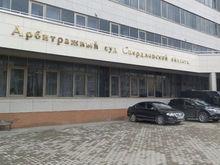 Кто хочет стать миллионером? Судьи Свердловской области отчитались о размере зарплаты