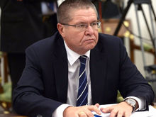 «Безопасник Сечина» попросил вернуть ему $2 млн из «дела Улюкаева»