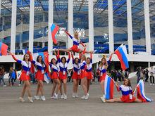 Нижегородские власти подсчитали доходы от ЧМ-2018
