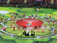 Как красноярцы за сборную России по футболу болели
