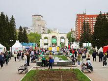 Область собирается сделать Екатеринбургу подарок на миллиард рублей