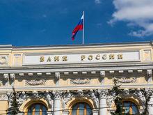 Банк с офисом в Нижнем Новгороде лишен лицензии