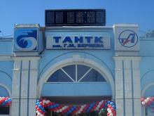 Тело умершего в декабре 2017 года работника ТАНТК им. Бериева эксгумировали