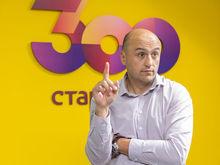 Стартап «под Универсиаду» превращает бизнесмена в Ждуна