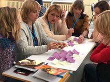 Нижегородских педагогов «преобразуют»
