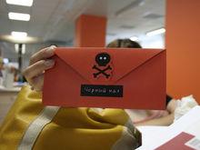 «Наказание — до пяти лет». Число фирм-однодневок в России упало до минимума