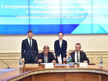 АФК «Система» возьмется в Новосибирске за проекты в сфере медицины, электроники и IT