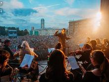 От Вики Цыгановой до Эмира Кустурицы. Кого послушать и куда сходить на Ural Music Night