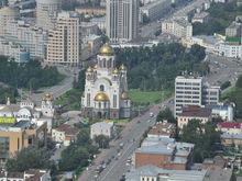Новая проблема на рынке жилья Екатеринбурга. На ком застройщики теряют деньги?