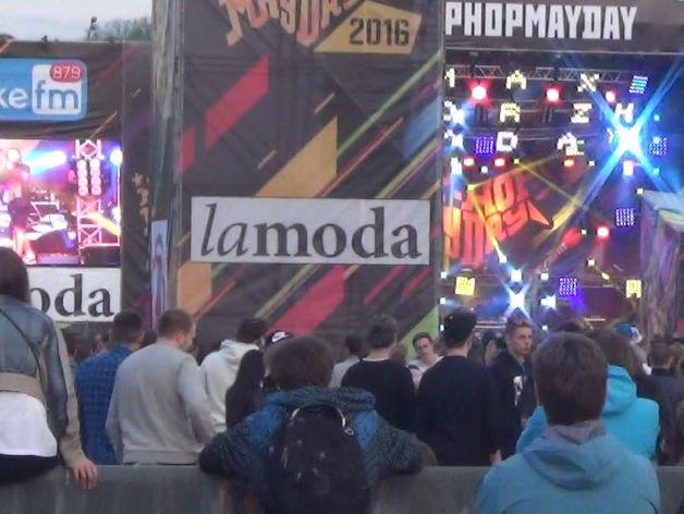 Интернет-ритейл пошел в оффлайн: Lamoda решила открыть сеть универмагов