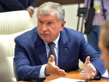 «С министром ссориться не нужно». Что сказал Сечин на закрытом заседании по делу Улюкаева