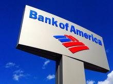 Повторение кризиса 1998 года? Bank of America предупредил об угрозе коллапса