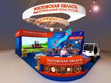Ростовская область на ИННОПРОМ-2018 представит комбайн, вертолет и электрокар