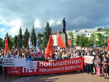 «За что нам дали 8 лет?».  В Нижегородской области выступили против пенсионной реформы