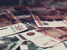 Фонд микрофинансирования Новосибирской области снизил ставку по займам для бизнесменов