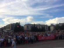 В Нижегородской области прошел очередной митинг против пенсионной реформы. ФОТО