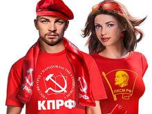 Коммунистов не допустили до выборов в Ростовской области