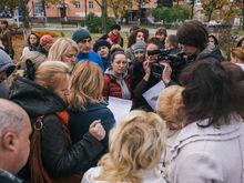 «Нефиг в Москву лезть». На Урале массовый провал ЕГЭ, родители подозревают сговор