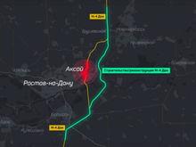 Проезд по обходу Аксая будет платным лишь частично
