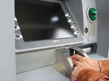 Определены банки для выплат страхового возмещения вкладчикам «Таатты» в Красноярске