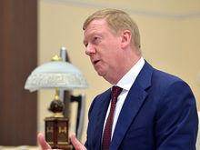 """Анатолий Чубайс: «Они пришли и сказали: """"Анатолий Борисыч, добро пожаловать в тюрьму""""»"""