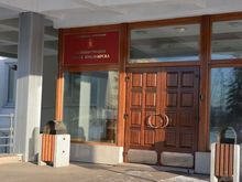 В Ленинском районе Красноярска назначен руководитель администрации